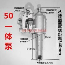 。2吨lo吨5T手动gi运车油缸叉车油泵地牛油缸叉车千斤顶配件