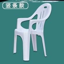 扶手椅lo伞经济型烧gi晒塑料快餐店可插塑胶烧烤。