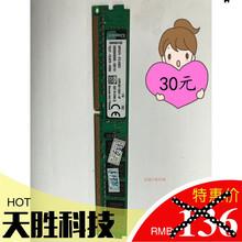 DDR3台式机内lo5条2G4giingston/金士顿 4GB.2GB. 13
