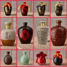 花瓶(小)lo馆好看的酒gi子陶瓷摆件家用创意简约复古罐装黄办公