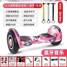 滑轮车lo衡车扭扭车gi平衡体感车(小)孩智能学生思维车双轮宝宝
