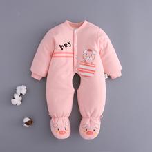 [lodgi]婴儿新生儿连脚连体衣春秋