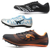 强风专lo七钉鞋 短gi径考试比赛专用钉鞋跑钉鞋男女