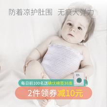 喜凯宝lo护肚子肚围ch生婴儿腹围夏季薄式护肚脐神器肚兜四季