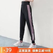 annlo健身裤女大ch拼接运动长裤高腰弹力速干束脚裤