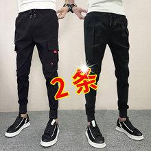 男士修lo裤子休闲九ch潮流束脚工装裤夏季长裤百搭薄式(小)脚裤