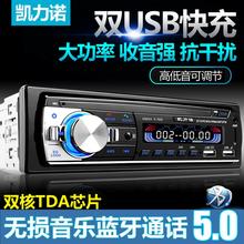 通用1loV24V蓝ch3播放器大货车汽车CD卡机DVD五菱荣光