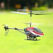 遥控飞lo直升机飞行ch悬停无的机航模模型电动3.5通四轴玩具
