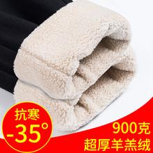 羊毛加lo加长打底裤cr羊羔绒高个子加厚高腰羊绒外穿保暖棉裤