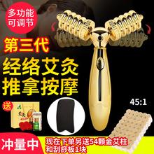 艾灸推lo器脸部按摩om身美容家用手动炙棒器刮痧温灸仪器耐用