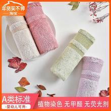 。中国lo竹纤维毛巾om无荧光剂草木染植物染成的宝宝洗脸面巾吸