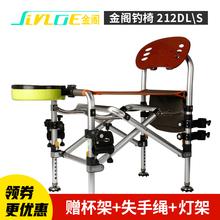 金阁2lo2DL/Dom金折叠钓鱼椅钓凳钓台户外垂钓钓鱼椅渔具配件