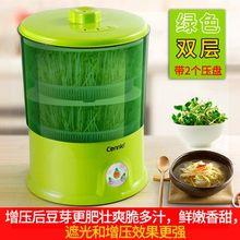 黄绿豆lo发芽机创意om器(小)家电全自动家用双层大容量生
