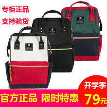 [logom]双肩包女2021新款日本