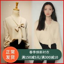 倪妮明lo同式米色条om衬衫韩范时尚甜美气质打底长袖上衣女