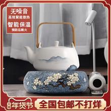 茶大师lo田烧电陶炉om炉陶瓷烧水壶玻璃煮茶壶全自动