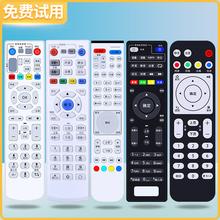 [logom]中国电信万能网络电视机顶