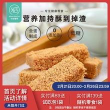 米惦 lo万缕情丝 om酥一品蛋酥糕点饼干零食黄金鸡150g