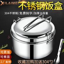 [logom]蒸饭盒304不锈钢圆形分