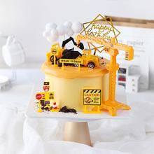 挖土机lo糕装饰吊塔om摆件路障交通指示警示牌宝宝蛋糕装饰台