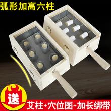 艾灸盒lo木制6六孔om仪器罐家用督脉灸腰腹背颈部全身去湿气