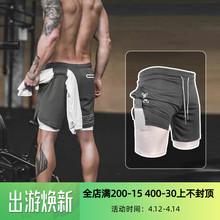 运动短lo男速干跑步uo两件双层紧身五分裤足球篮球田径训练裤