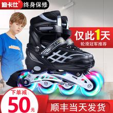 迪卡仕lo冰鞋宝宝全ma冰轮滑鞋初学者男童女童中大童(小)孩可调