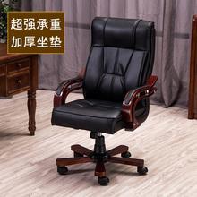 老板椅lo皮牛皮家用ma班椅可躺升降书房椅办公室 椅子
