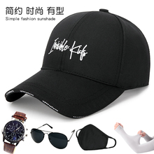夏天帽lo男女时尚帽ma防晒遮阳太阳帽户外透气鸭舌帽运动帽