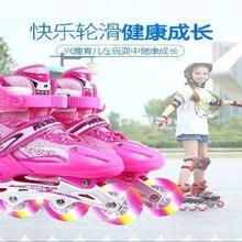 大(小)儿lo女生大童护ma3-7岁速滑专用码七岁7岁溜冰鞋可调节。