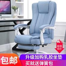 家用布lo家用电脑椅ma员懒的牛皮老板椅真皮靠背椅升降办职员