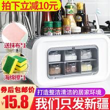 新疆包lo百货哥多功ma架调料瓶架调味罐收纳盒厨房用品