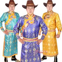 蒙古服lo男士蒙古袍ma少数民族演出舞蹈服 蒙族婚礼服蒙古长袍