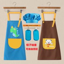 (小)学生lo画衣防水宝ma吃饭围兜幼儿园绘画衣亲子定制