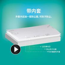 海绵薄lo5cm厚床mam单的三折软垫定制宿舍记忆棉慢回弹高密折叠