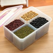 厨房分lo保鲜盒五谷ma藏盒密封盒干货分隔食物冷冻冰箱收纳盒