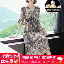 高端大牌桑lo丝印花过膝lw21年新款夏装气质真丝V领连衣裙