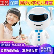 宝宝早lo机智能机器id智能wifi胡巴玩具女孩男孩(小)度智能语音对话宝宝玩具益智