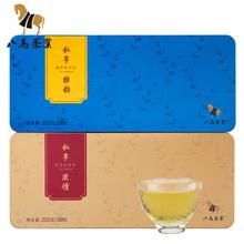 八马茶lo 安溪乌龙id浓香型组合礼盒装504克