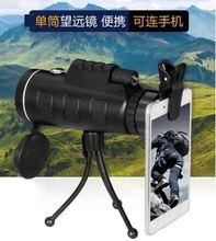 望远镜lo倍夜视红外id两用夜视镜单筒摄像出游风景观景镜变倍