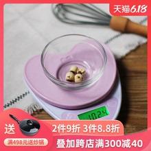 阳晨厨lo秤0.1gid用食物称重秤烘焙秤克称烘焙工具