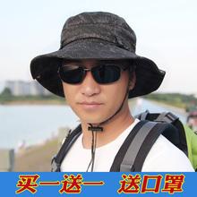 大沿渔lo帽子男夏天so阳帽户外登山钓鱼骑车太阳帽男士防晒帽