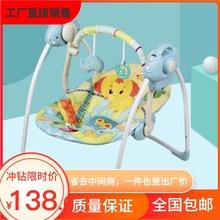 男女宝lo通用摇椅婴so能电动秋千摇篮安抚椅新生儿哄娃神器