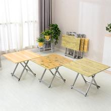 家用简lo手提折叠桌da烧烤摆摊野餐写字吃饭方形便携式(小)餐桌