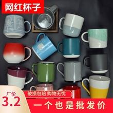 陶瓷马lo杯女可爱情en喝水大容量活动礼品北欧卡通创意咖啡杯