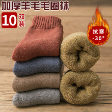 长袜子lo中筒袜秋冬en加厚保暖羊毛冬天毛巾地板月子长筒棉袜