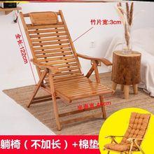 老的沙lo舒适竹躺椅en式竹片竹编制品椅子靠背椅藤椅靠背折叠