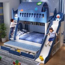 上下床lo错式子母床en双层高低床1.2米多功能组合带书桌衣柜