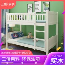 实木上lo铺双层床美en床简约欧式多功能双的高低床