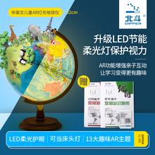 薇娅推lo北斗宝宝agw大号高清灯光学生用3d立体世界32cm教学书房台灯办公室